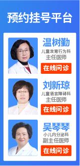 上海语言发育迟缓康复医院