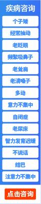 上海儿童康复医院