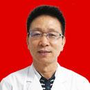 刘林生 主治医师