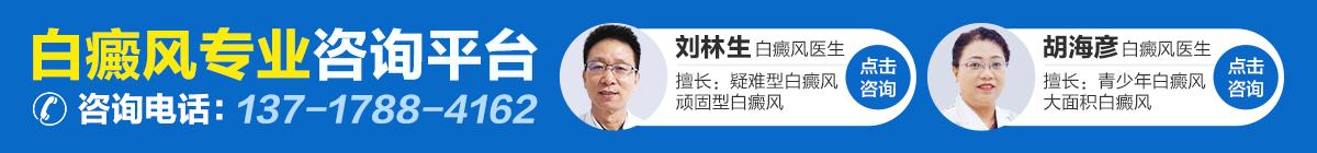 北京白癜风治疗医院