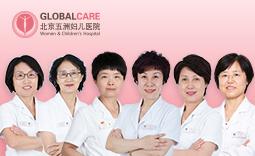 北京五洲妇儿医院刘金湘副主任医师