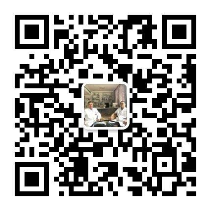 北京卫人医院银屑病专科