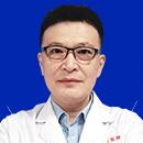 刘成刚 主治医师