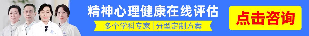 天津抑郁症医院