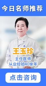 天津狂躁症医院
