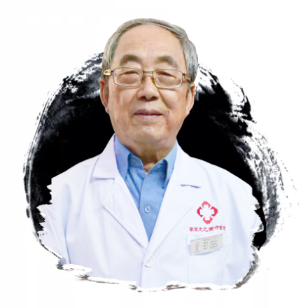 南京太乙堂中医院张九方主任医师