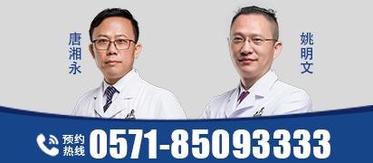 姚明文 医师