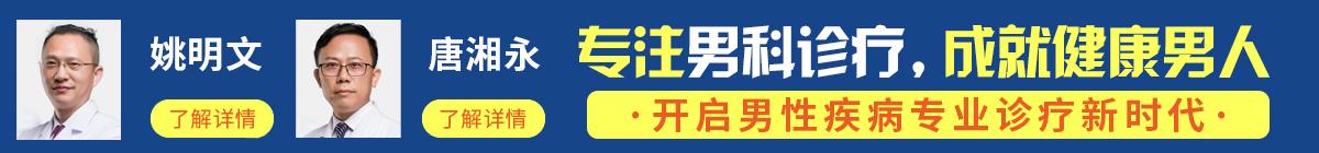 杭州男科医院哪家好