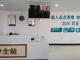 沧州市运河区华诺医院