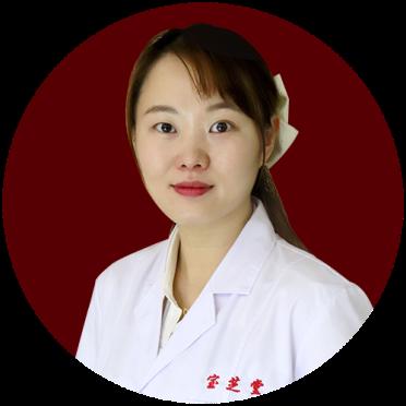 刘海慧 中医医师