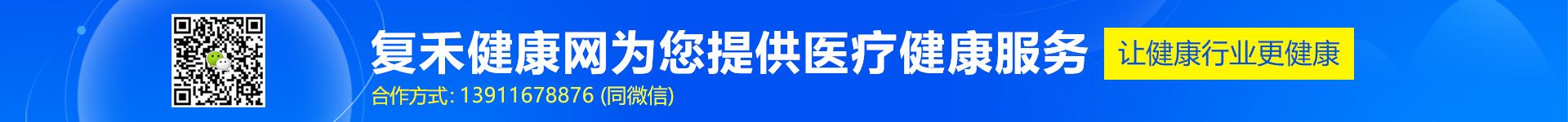 武汉男科医院介绍