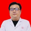 王树申 副主任医师