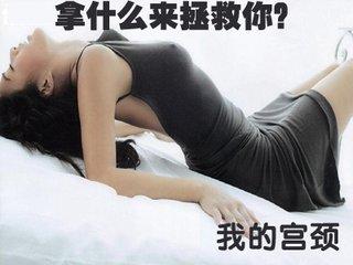 重度宫颈炎应该注意什么