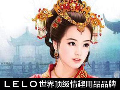 古代中国人如何传承性知识