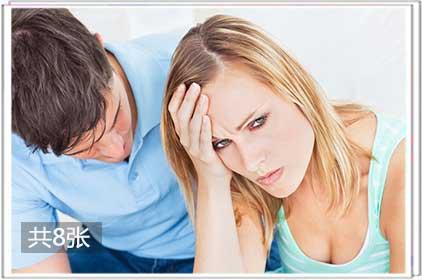 是什么容易让女人陷入婚外情