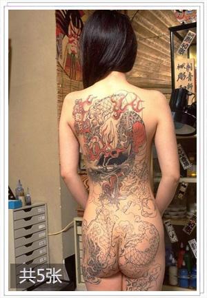 远古时纹身竟然是有过性生活的标志?