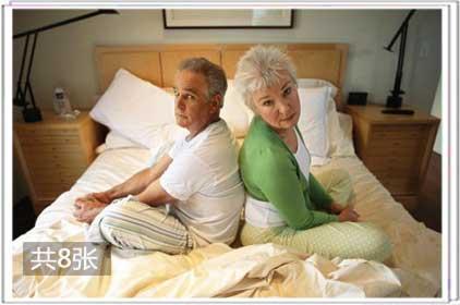 老年人的性生活依旧充满乐趣