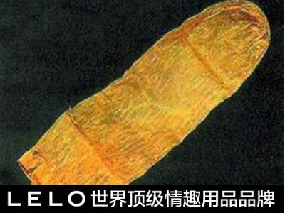 揭秘:世界最古老的避孕套