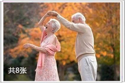 老年夫妻不应与性生活绝缘
