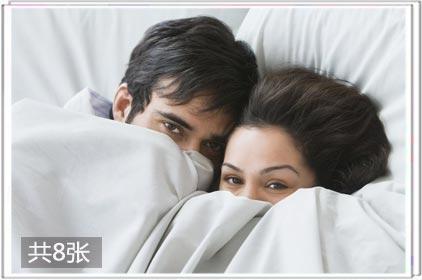 夫妻多長時間親熱一次最好?1