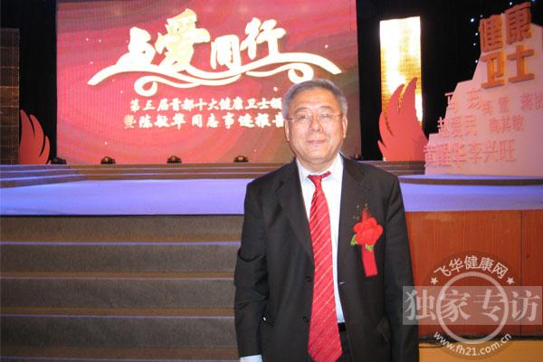 姜良铎:中医行业未来发展前景广阔