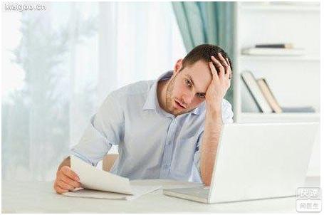 前列腺增生手术要多少钱
