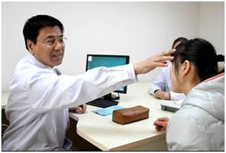 颈椎病的有效疗法是什么