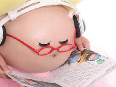 孕妈提高胎教效果的方法