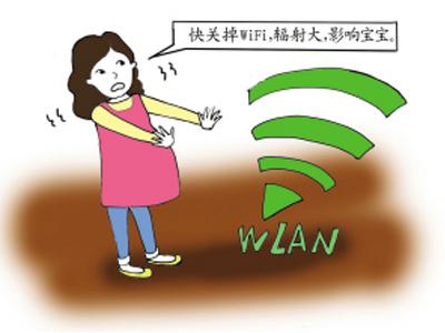 山顶洞人的生活情况_关掉Wifi防辐射 多此一举-1 - 复禾健康
