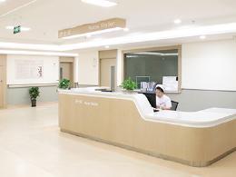 北京四惠中医医院