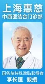 上海皮肤科医院挂号