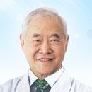 李长恒 主任医师